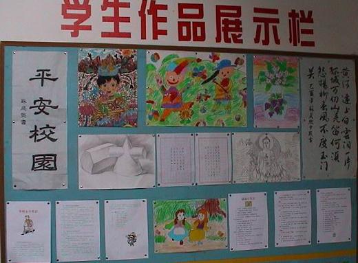 小学生书法展板标语