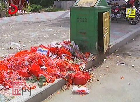 乱丢垃圾是一种不文明现象
