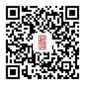 《南闽文化发展有限公司》公众号:CILU_CHINA