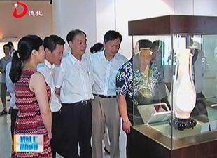 菲律宾洪门致公党参观考察德化县陶瓷产业发展情况[视]