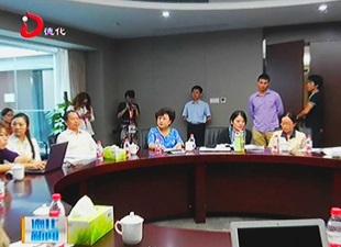 世界手工艺理事会:县长欧阳秋虹介绍申报世界瓷都工作[视]