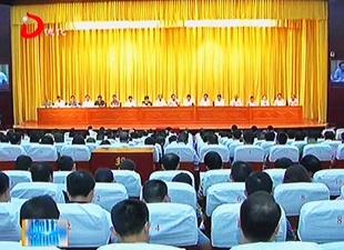 全县党的群众路线教育实践活动总结大会召开[视]
