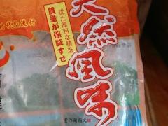 最后,告诉您一个把竹笋饭、芋头饭和芥菜饭做得好吃的小秘密。陈妈妈在炒菜时加了少量海蛎干,很提鲜哦! 海蛎干要先泡一下下。