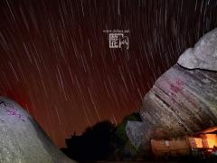入选奖 《福地洞天》   作者:叶晓峰(泉州)