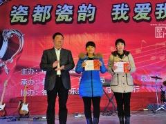 德化县委常委 宣传部长曾宪堡为原创歌曲一等奖获奖者颁奖