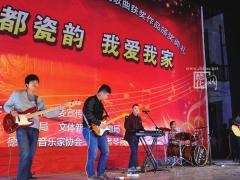 乐队演奏《长围巾、花丝巾》 表演者:守望者乐队 郑一帆
