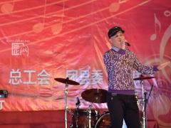 闽南语歌曲《德化好味道》 表演者:曾晓忠