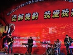 乐队演奏《白凤凰之歌》 表演者:郑一帆 守望者乐队