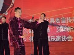 武术表演《太极新韵》 表演者:德化八中