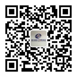 《德化县电子商务协会》公众号:DH_ECA