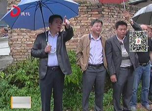 德化县领导检查生猪养殖污染治理工作[视]
