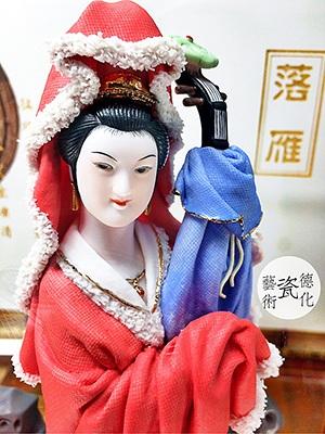 搜狐旅游:看德化白瓷