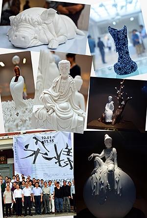传统与当代的碰撞:德化举办当下陶瓷艺术生态展