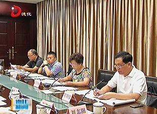 德化县第三次召开首届中国陶瓷电商峰会筹备工作推进会[视]
