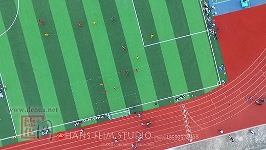 首届交通安全杯男子足球赛在八中开赛-颛臾伐季氏将课件优秀德化图片