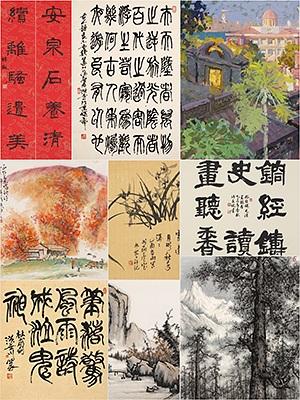 """""""松林生辉 珍爱和平""""书画网络展"""