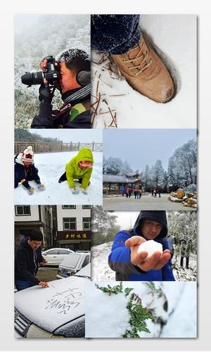 图集:2016·瑞雪兆丰年