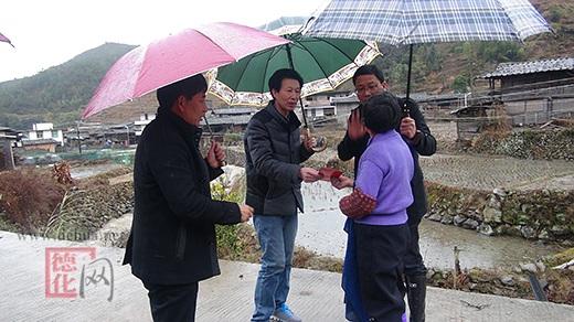 县政协副主席陈明灿到春美乡开展节前走访慰问活动