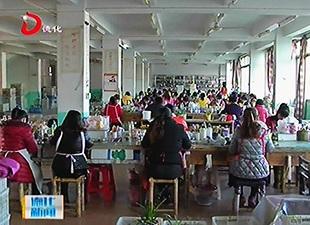 """德化陶瓷产业园区获评全省首个""""版权示范园区""""[视]"""