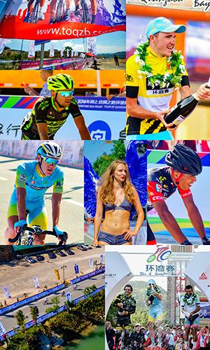 图集:2016海上丝绸之路环湾国际自行车赛