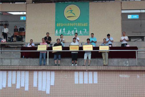 德化县中小学生田径运动举办-德化网-德化网计划地理教研初中图片
