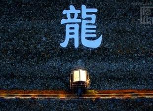 看德化:彭村水库(云龙湖)