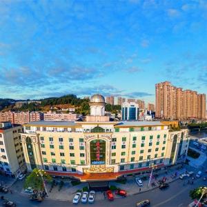 戴云大酒店 ()