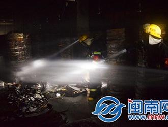 诗墩一瓷厂凌晨突然起火 消防紧急处置