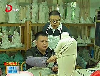 """郑雄彭:骨子里流淌着""""传统""""血液的瓷艺人[视]"""