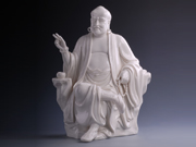 《500罗汉》——勇多尊者