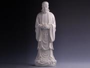 《500罗汉》——无垢藏尊者