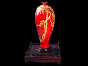 梅花孔雀瓶