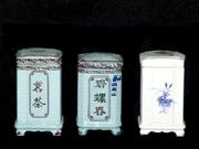 珠白瓷-茶叶罐(青花)