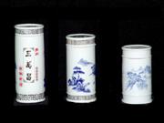 珠白瓷-茶叶罐(山水)