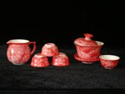 红色结晶釉茶具