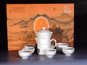 珠白瓷-陆羽自动冲茶具
