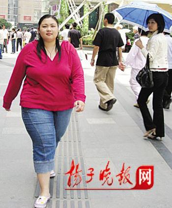 说我是中国第一胖美女呢1