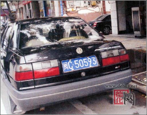 桑塔纳2000小轿车拍卖