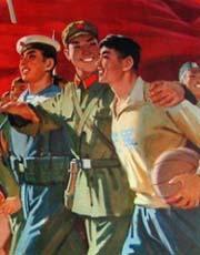 中国70年代体育海报