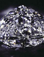 全球十大最昂贵的名贵钻石