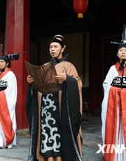 曲阜举行盛大仪式纪念孔子诞辰2560周年