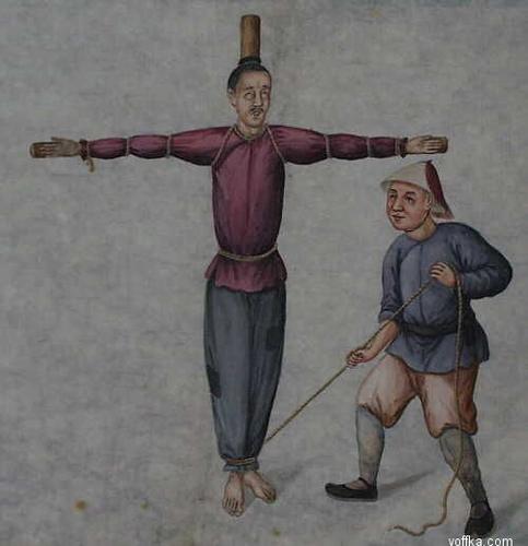 中国古代酷刑图解
