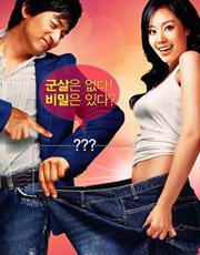 韩国电影最具魅力的十个角色