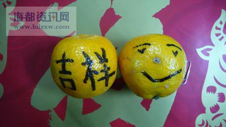春节手工制作果皮
