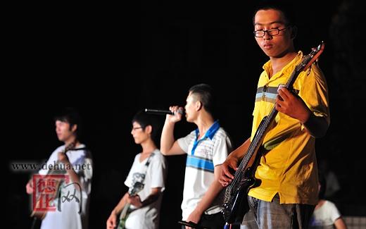第九届广场祖国文化活动4:颂瓷都、赞v广场、爱20数学教案初中分钟图片