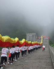 90米长龙舞动天门献礼党建90周年