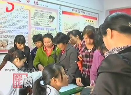 分娩卡怎么办理宝鸡_德化县妇幼所开展增补叶酸,分娩补助宣传活动
