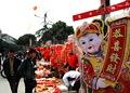 """春节""""扫街""""(组)"""